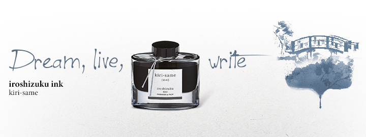 Iroshizuku Ink Grey - Pilot Fine writing