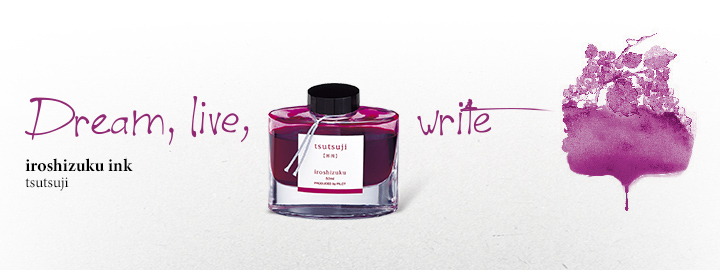 Pilot - Fine writing - Iroshizuku Ink Pink