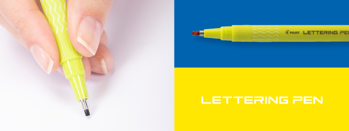 Pilot - Lettering Pen