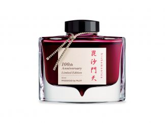 Encres du Centenaire - Edition Limitée 2019 - Rouge - Bishamonten - 50 ml